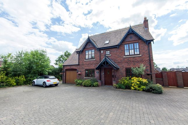 Main Road Ansty Coventry Cv7 5 Bedroom Detached House