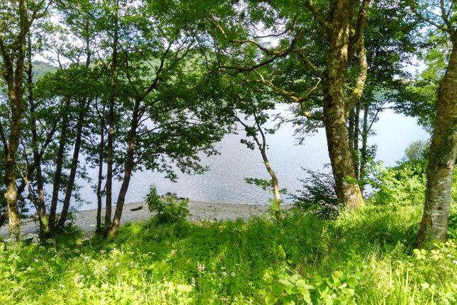 Thumbnail Semi-detached bungalow for sale in Glenfraoch East Loch Awe, Portsonachan