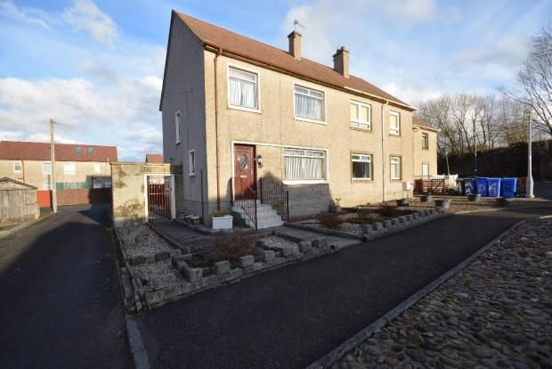 Thumbnail End terrace house for sale in Strath Crescent, Newmilns