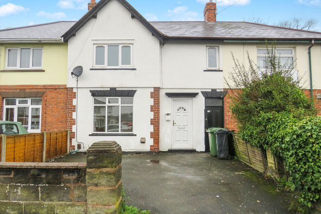 3 bed terraced house for sale in Dickinson Drive, Walsall