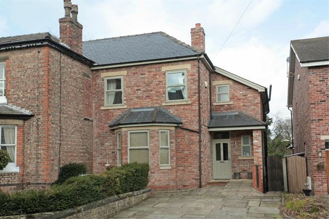 Thumbnail End terrace house to rent in Moss Lane, Alderley Edge