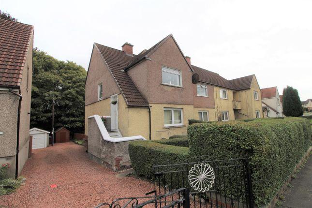 Thumbnail Flat for sale in Lomond Road, Coatbridge