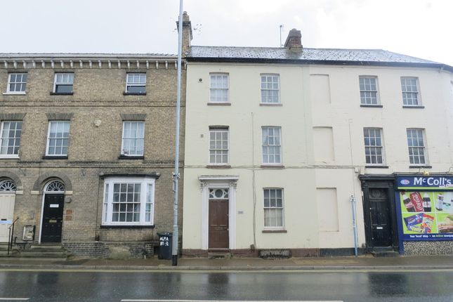 Thumbnail Terraced house for sale in St. Albans, Fordham Road, Newmarket