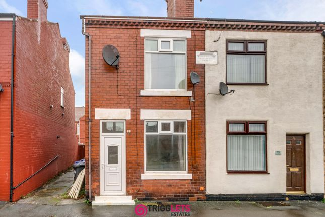 3 bed end terrace house to rent in Albert Road, Mexborough, South Yorkshire S64