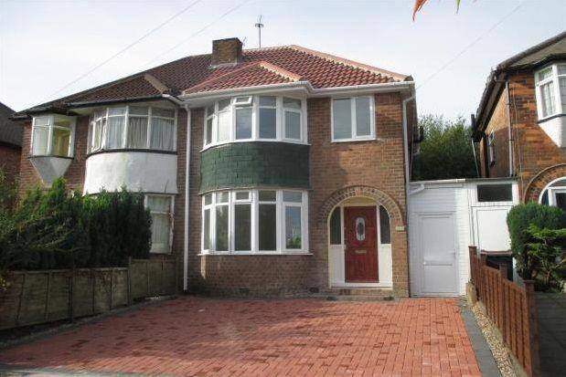 Thumbnail Property to rent in Worlds End Lane, Quinton, Birmingham