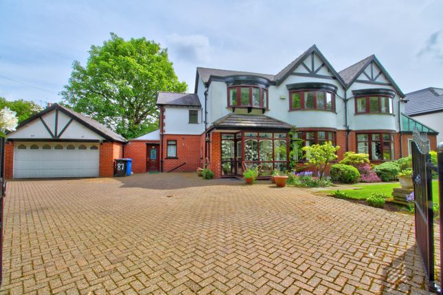Thumbnail Detached house for sale in Moss Lane, Sale