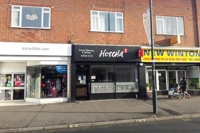 Thumbnail Retail premises to let in 417 Wimborne Road, Winton, Bournemouth