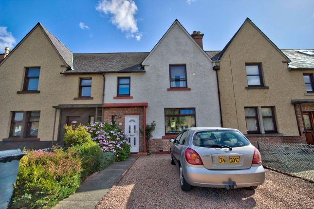 Thumbnail Property for sale in Lilac Grove, Inverness