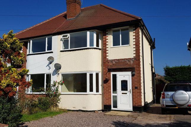 Thumbnail Semi-detached house to rent in Sundorne Crescent, Sundorne, Shrewsbury
