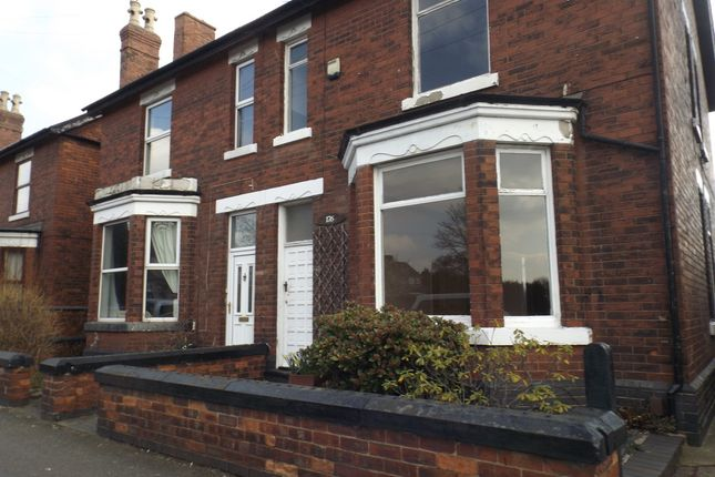 Thumbnail Semi-detached house for sale in Longmoor Lane, Sandiacre, Nottingham