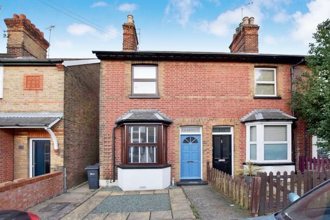 Thumbnail Property for sale in Braintree Road, Witham