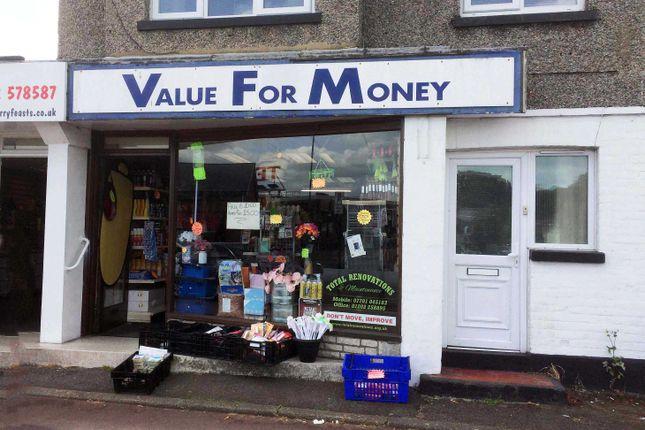 Thumbnail Retail premises to let in Wimborne Road, Kinson