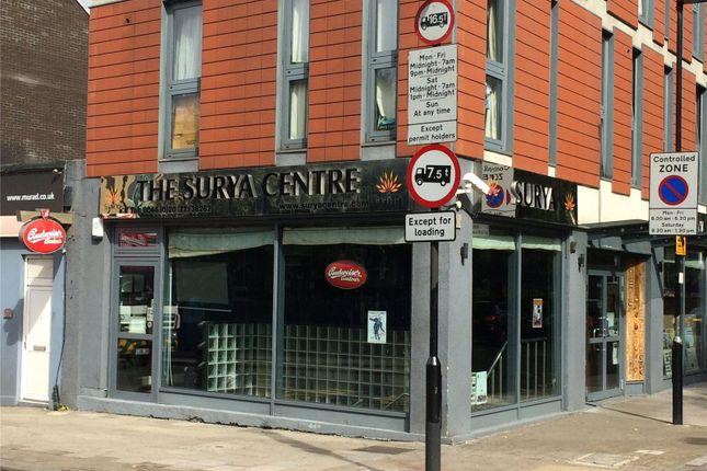 Thumbnail Pub/bar to let in Pentonville Road, Barnsbury