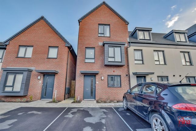 Thumbnail End terrace house for sale in Heol Ty Draw, Barry