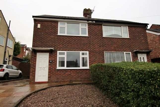 Thumbnail Semi-detached house to rent in Goyt Avenue, Marple, Stockport