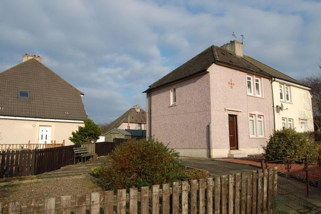 Thumbnail Semi-detached house to rent in Hillhead Avenue, Motherwell