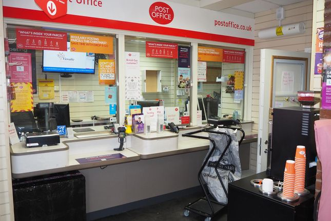 Thumbnail Retail premises for sale in Post Offices DE11, Newhall, Derbyshire