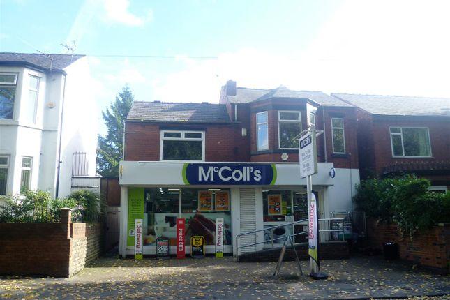 Thumbnail Flat to rent in Folly Lane, Swinton, Manchester