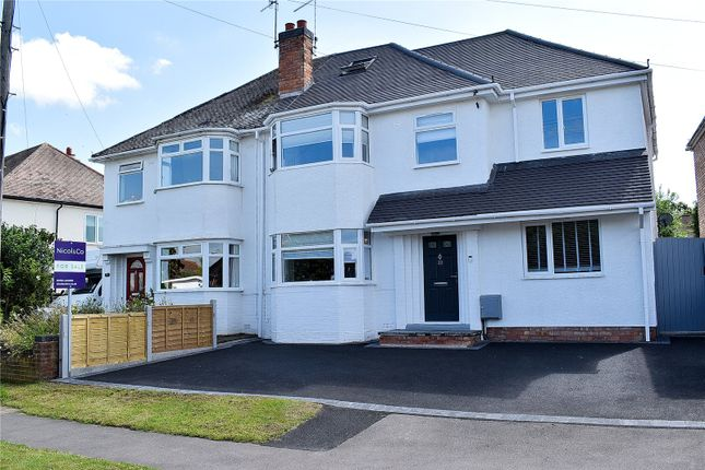 Thumbnail Semi-detached house for sale in Dilmore Lane, Fernhill Heath, Worcester, Worcestershire