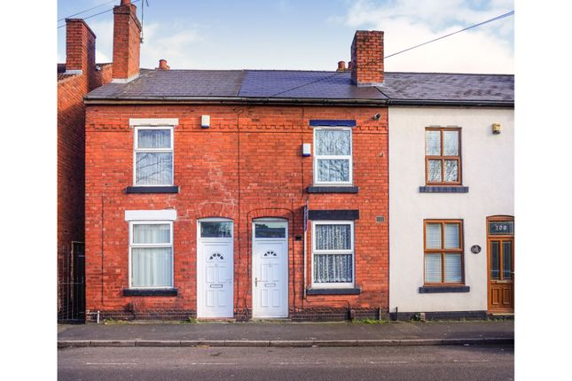2 bed end terrace house for sale in Field Road, Bloxwich, Walsall WS3