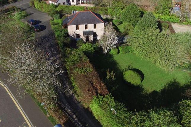 Thumbnail Property for sale in Gunsgreen Gardens, Eyemouth, Berwickshire