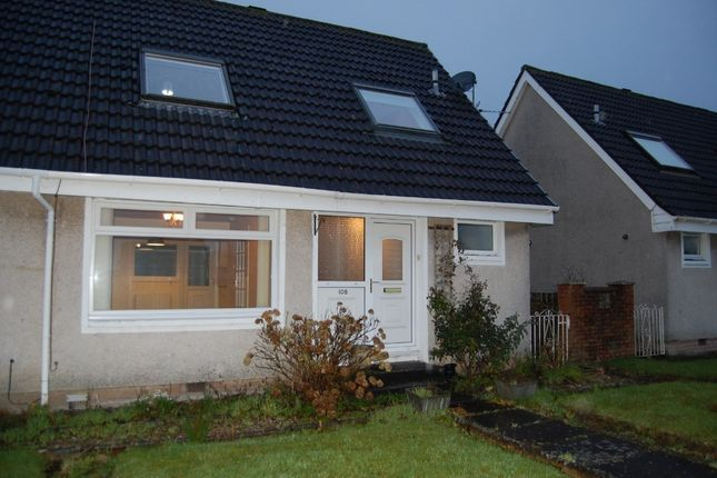 Thumbnail Bungalow to rent in Branchalfield Drive, Wishaw