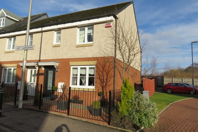 Thumbnail End terrace house for sale in Hoy Gardens, Motherwell