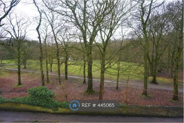 Thumbnail End terrace house to rent in Manor Park Road, Glossop