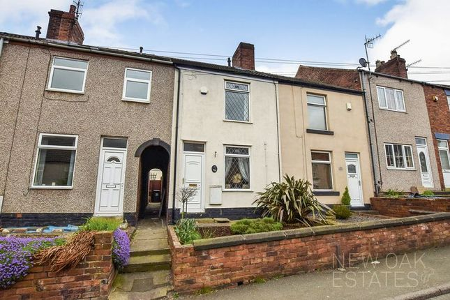 3 bed terraced house for sale in Queen Street, Brimington, Chesterfield