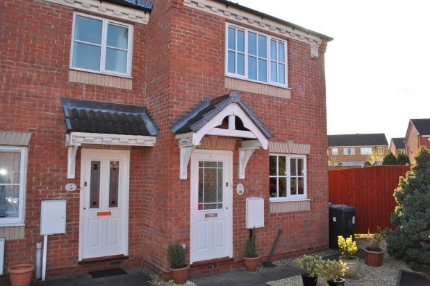Thumbnail Property to rent in Forest Glade, Cheslyn Hay, Walsall