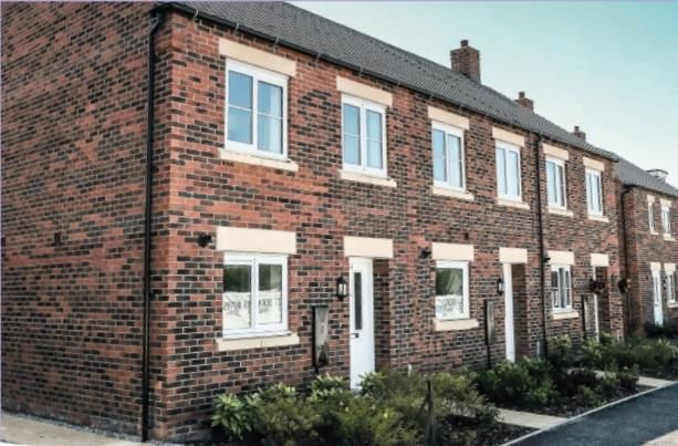 2 bed terraced house for sale in Bayswater Square, Stafford