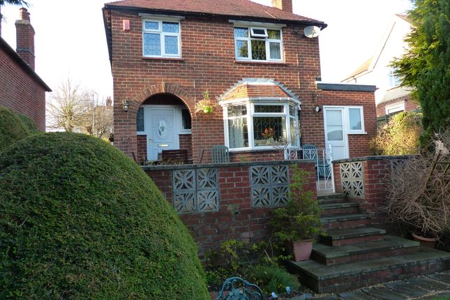 Thumbnail Detached house for sale in Windmill Lane, Ashbourne Derbyshire