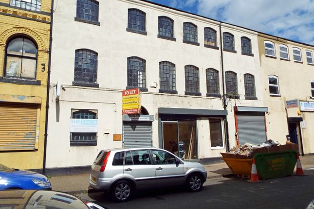 Thumbnail Light industrial to let in 17-19 Barr Street, Hockley