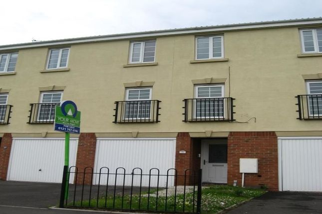 Thumbnail Property to rent in York Crescent, Shard End, Birmingham