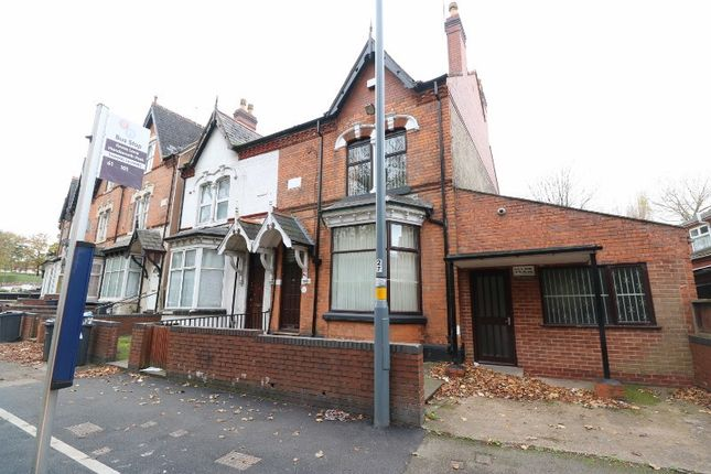 Thumbnail Commercial property for sale in Grove Lane, Handsworth, West Midlands