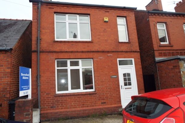 Thumbnail Property to rent in New Street, Rhosllanerchrugog, Wrexham