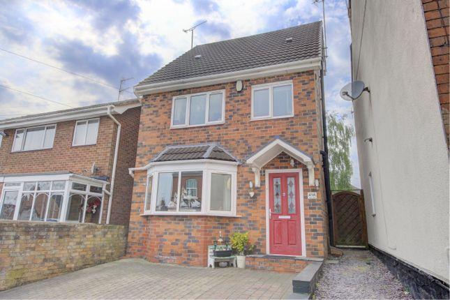 Thumbnail Detached house for sale in High Street, Quinton, Birmingham