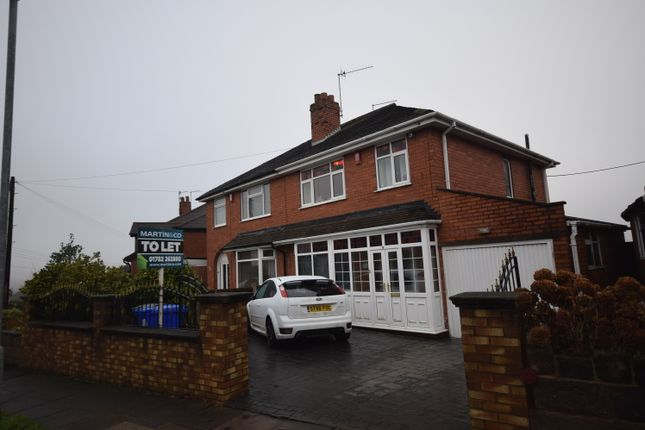 Thumbnail Semi-detached house to rent in Courtway Drive, Sneyd Green, Stoke-On-Trent