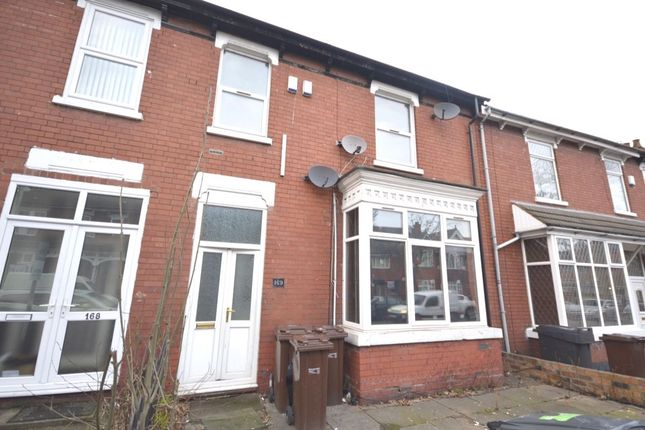 Thumbnail Flat to rent in The Oaklands, Lea Road, Wolverhampton