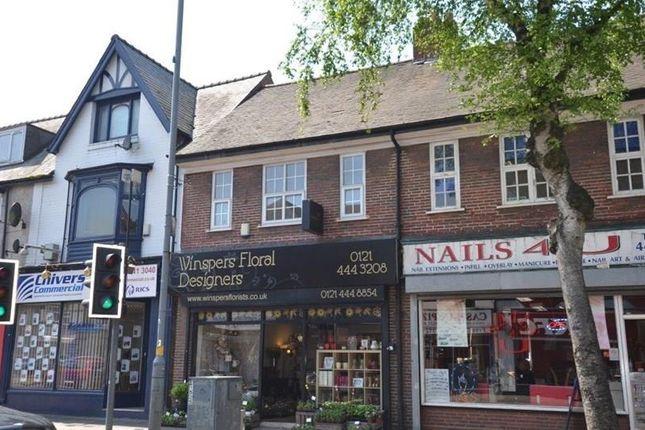 Thumbnail Property to rent in High Street, Kings Heath, Birmingham