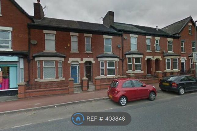 Thumbnail Terraced house to rent in North Road, Clayton
