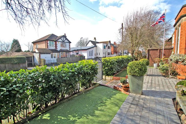 Front Garden of Marston Road, Bakersfield, Nottingham NG3