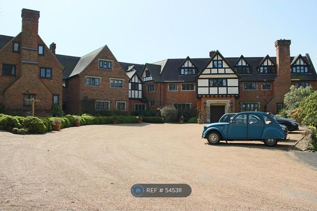 Thumbnail Flat to rent in Bonaly House, Oxted