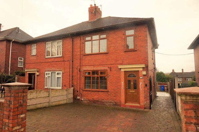 Thumbnail Semi-detached house for sale in Newhouse Road, Stoke-On-Trent