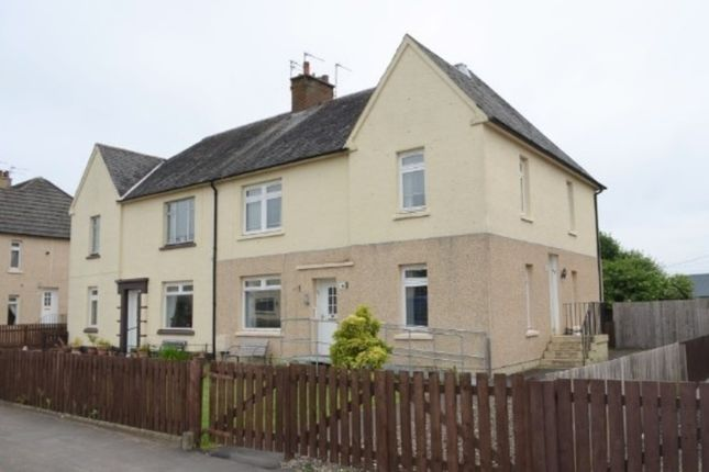 Thumbnail Flat to rent in Elphinstone Crescent, Airth, Falkirk