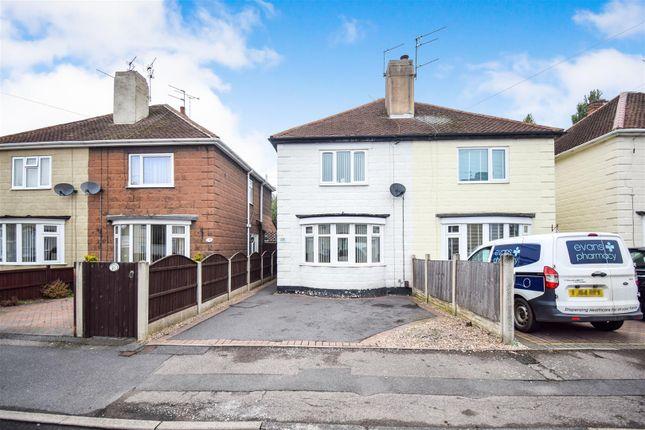 Thumbnail Semi-detached house for sale in Excelsior Avenue, Alvaston, Derby
