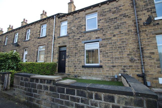 Main Page of Second Avenue Long Lane, Dalton, Huddersfield HD5