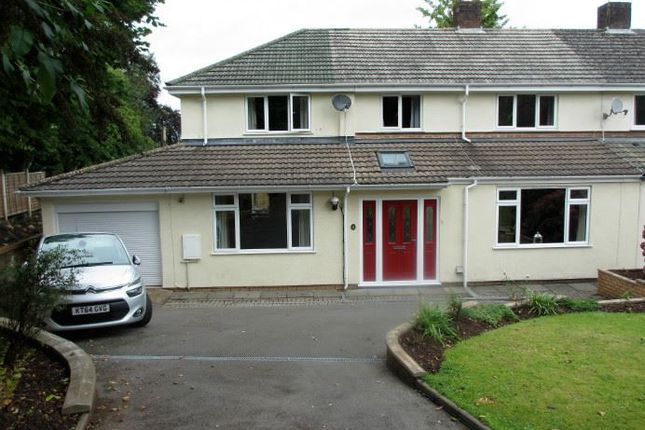 Thumbnail Semi-detached house for sale in The Avenue, Tiverton