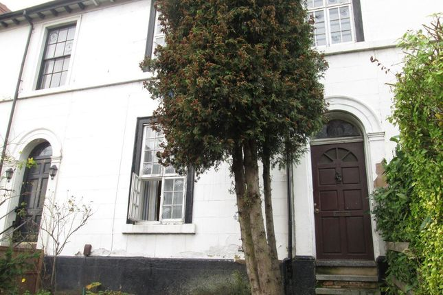 Thumbnail Property to rent in Duffield Road, Derby