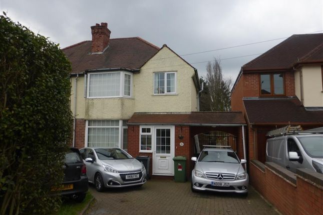 Thumbnail Property to rent in Dartmouth Avenue, Walsall